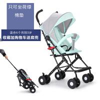 婴儿推车超轻便携折叠小巧可登机宝宝儿童手推车高景观口袋伞车 荷绿标准款 只可坐