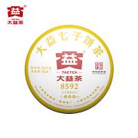 大益普洱茶�~2019年8592 熟茶357g茶�七子�