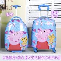 小猪佩奇儿童拉杆箱卡通旅行箱万向轮男女小孩学生行李箱16寸公主 蓝色 小猪佩奇-蓝色