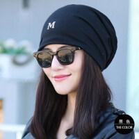 女士帽子韩版时尚包头帽休闲百搭套头帽加绒保暖月子帽睡帽
