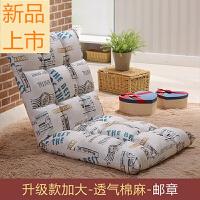 懒人沙发单人榻榻米可折叠小沙发床上椅子无腿靠背椅电脑椅懒人椅定制