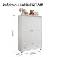全实木衣柜简约现代两2门小柜 简易小户型卧室储物抽屉式衣橱 2门