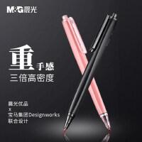 晨光优品三倍密度材料按动中性笔金属质感磨砂粗笔杆重手感高颜值按动式黑色0.5低重心子弹头签字笔高密度
