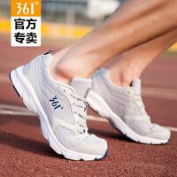 361度运动鞋男鞋2017新款网面透气跑鞋男子轻便耐磨跑步鞋671512268