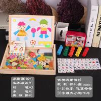 幼儿童1-2-3周岁小女孩子男宝宝早教拼图开发益智力玩具4-5-6-7岁