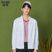 森马长袖衬衫男2017冬季新款纯色加绒白寸衣男士韩版商务上衣寸衫