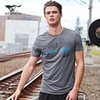 七匹狼运动系列短袖T恤男士时尚休闲夏季圆领印花短袖T恤