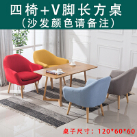 20190609124221012北欧单人懒人沙发阳台小户型迷你现代简约沙发个性休闲卧室房椅子 4个沙发一个方桌子 升