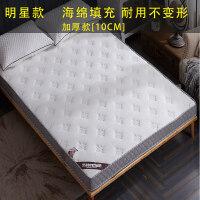 床�|1.8m���棉榻榻米�p人床褥子1.5m加厚1.2米�W生宿舍海�d�|子