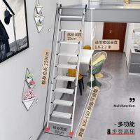20190822020943603家用铝合金阁楼梯子十步扶梯室内加厚工程梯移动伸缩阁楼梯