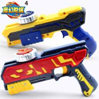 新款灵动创想魔幻陀螺枪4代聚能引擎儿童梦幻旋风陀螺玩具5男孩五