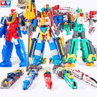 巨神战击队4之轨道先锋变形机器人金刚热浪战击王合体男孩四2玩具