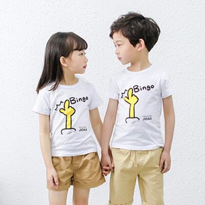乌龟先森 儿童T恤 女童字母短袖白色T恤棉质圆领不连帽夏季韩版新潮半袖打底衫小学生中小童装支持礼品卡,透气性好,棉质不连帽