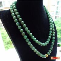 缅甸正品 天然翡翠A货 满绿油青项链 有种有色 雕工精细 饱满厚桩 寓意美好【JCB180-0070】