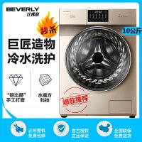 【秒��r】小天�Z (LittleSwan)BVL1D100EG6 比佛利10公斤��l洗烘一�w�L筒洗衣�C 尊�F�s耀之�x