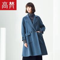 【1件3折 到手价:549元】高梵阿尔巴卡双面呢羊毛大衣女中长款新款斗篷式呢子外套韩版