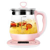 九阳 K15-D65S 养生壶 加厚玻璃多功能燕窝壶电水茶壶电热水壶煮茶器