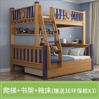 全实木榉木床双层床上下床上下铺木床1.5米 +书架+拖床 1350mm*1900mm 更多组合形式