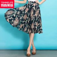 特尚莱菲 雪纺印花半身裙女夏季新款中长裙大摆百褶半裙子 HCR5175