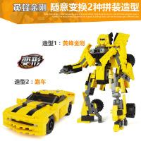 古迪变形黄蜂金刚汽车机器人 启蒙益智拼插拼装塑料积木玩具8711