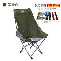 户外便携折叠椅子钓鱼椅靠背凳子休闲沙滩躺椅午休椅月亮椅子