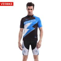 夏季骑行服短袖套装男款 自行车骑行服短袖套装装备单车服装