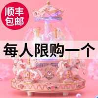 �和�玩具女孩5女童7小公主3-9�^家家6�q以上4益智生日�Y物10孩子