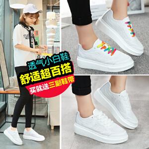 ZHR2017夏季韩版百搭小白鞋女透气网鞋厚底白色运动休闲鞋女鞋B01