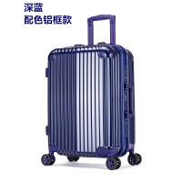 铝框拉杆箱万向轮韩版皮箱包女登机箱20寸大学生行李箱26寸旅行箱 深蓝 配色铝框款 20寸