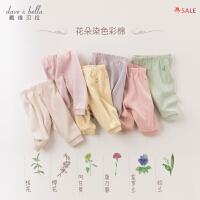 [99元选2件]戴维贝拉春秋男女童裤子 花朵染色彩棉裤子DB6314