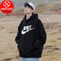Nike耐克运动卫衣男子上衣2020冬季新款连帽休闲套头衫BV2974-010