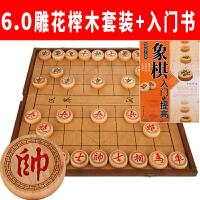 象棋套装实木棋盘折叠皮革家用儿童学生榉木大号中国象棋
