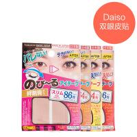 日本大创Daiso肉色双眼皮贴隐形自然 透明蕾丝哑光无痕超细宽窄型