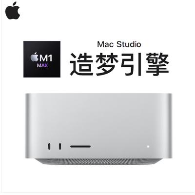 苹果(Apple) Mac Pro ME253CH/A 专业级台式电脑 下单顺丰发货 全国联保 放心选购