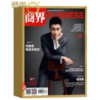 商界 商业财经期刊2018年全年杂志订阅新刊预订1年共12期4月起订