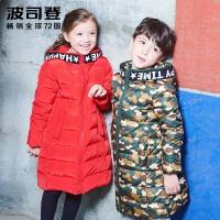 波司登(BOSIDENG)童装羽绒服男女童中长款中大童厚保暖外套冬装
