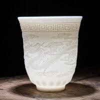 德化羊脂玉白瓷功夫茶杯心经杯主人杯手工玉瓷普洱茶碗单杯品茗杯 1个