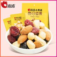 【洽洽每日坚果182g】恰恰混合坚果7包装混合干果果仁成人款综合零食