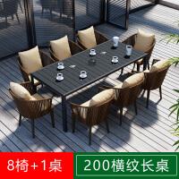 户外桌椅庭院子休闲露天露台花园室外北欧阳台藤椅三件套组合简约