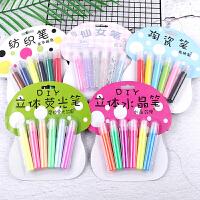 DIY泡泡仙女笔网红少女心彩色果冻韩国爆米花3D立体泡沫笔纺织笔