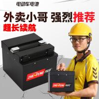 【支持礼品卡】48v60v72v电动车锂电池32a三轮摩托车电瓶充电宝三元磷酸铁锂电池2xh