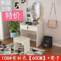 梳妆台卧室 迷你现代简约多功能经济型化妆桌子小户型网红化妆台定制 组装
