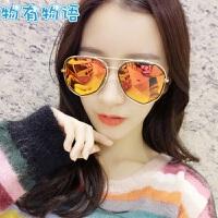 物有物语 墨镜 女士新款韩版潮偏光太阳镜学生镂空镜子个性时尚男士司机驾驶镜