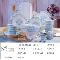 骨瓷碗盘碟套装汤碗家用景德镇陶瓷碗家用组合餐具吃饭碗盘子 碗盘碟