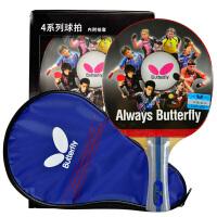 乒乓球拍 Butterfly/蝴蝶TBC402直横拍双面反胶乒乓成品拍 赠拍套