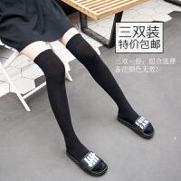 过膝袜长袜子女棉袜长袜女美腿显瘦打底高筒韩国女秋冬款
