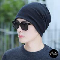 帽子男潮保暖两用帽韩版休闲百搭户外头巾帽围脖包头套头帽