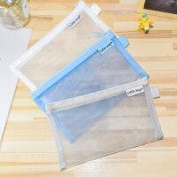 小天使简约透明网格拉链笔袋 资料袋 学生考试用文具收纳袋文件袋