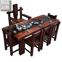 老船木茶桌阳台茶几客厅功夫小茶台中式实木办公泡茶桌椅组合定制 整装