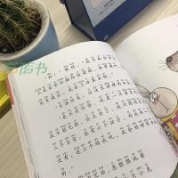 【二手旧书8成新】张秋生童话故事精选 9787544486606
